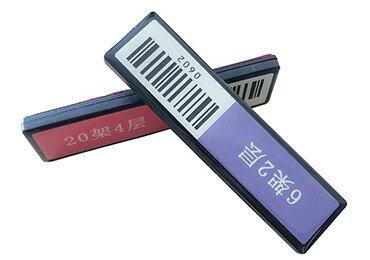 Passive RFID Metal Tags