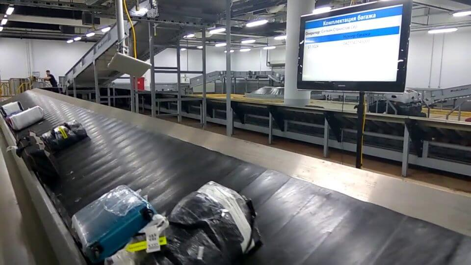 Tracking your luggage