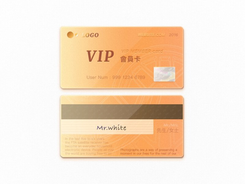 What To Look Out for When Buying A VIP Card